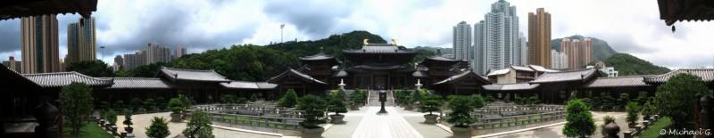 Temple Chi Lin de Kowloon